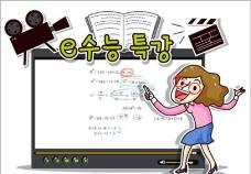 电子科技教育图片