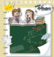 韩国学生教育图片