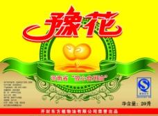 豫花豆油图片