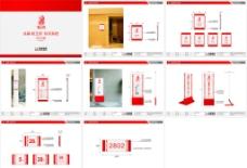 标识系统图片