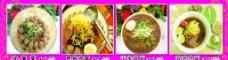 朝族菜谱图片