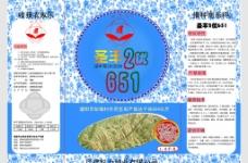 水稻种子包装图片