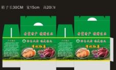 红薯番薯土特产彩箱图片