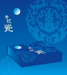 青花瓷包装盒(内有展开图)图片