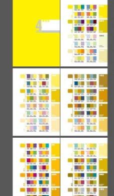 黄色配色宝典图片
