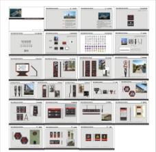 商业轻纺标识图片