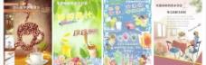 饮品海报 奶茶海报 咖啡海报图片