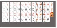 欧式扑克牌图片