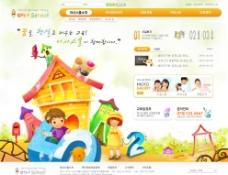 韩国儿童网图片