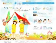 韓國兒童網圖片