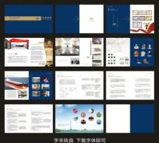 高档焊材机械画册图片