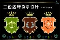 三色盾牌徽章设计图片