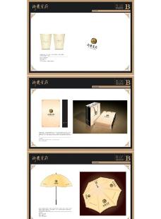 手提袋 雨伞纸杯设计图片