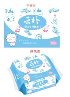 婴儿专用棉柔巾包装图片