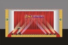 国庆舞台设计图片