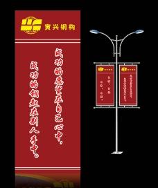 不锈钢灯杆广告图片