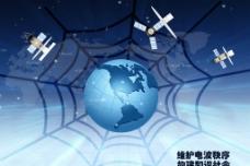 无线电设计海报图片
