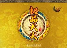 传统金色茶叶包装图片