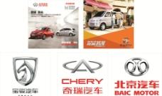 汽车 墙体广告图片