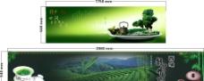 龙井茶 宣传画图片