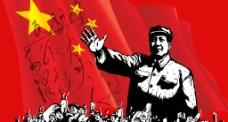 毛主席 文革 海报图片