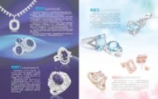 珠宝单页图片