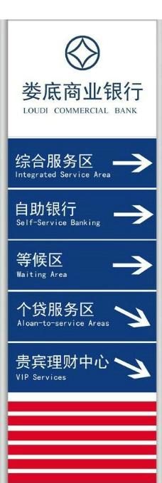 大厅指示牌图片
