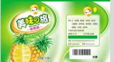 手雷饮料 菠萝图片