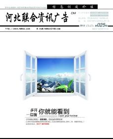 杂志封面图片