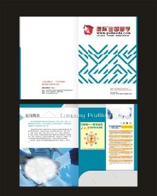 培训公司折页图片