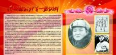 历史人物罗炳辉图片