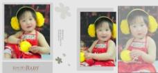 相册模版图片