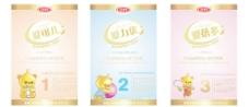 奶粉包装图片