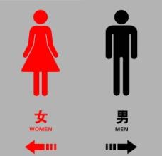 男女厕所图片