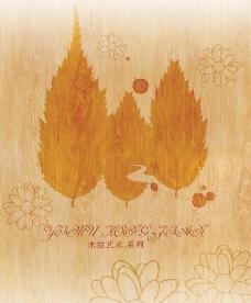 木纹艺术图片
