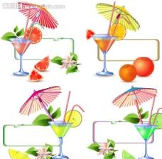 果汁饮料对话框图片