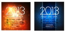 2013酷炫封面图片