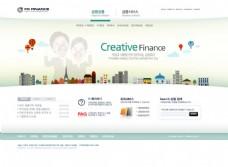 简洁企业类网页模板