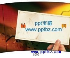 名片设计ppt模板下载