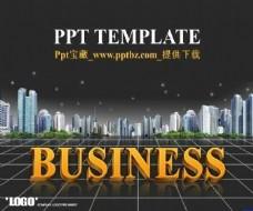 韩国城市规划商务ppt模板