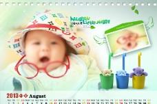 2013宝宝台历图片