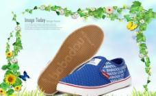 童鞋海報圖片