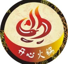 小火锅标志图片