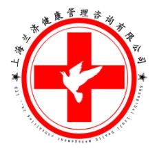 上海兰济医院标志图片
