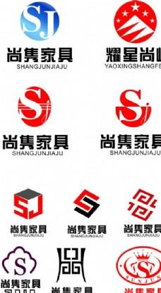 字母S家具logo