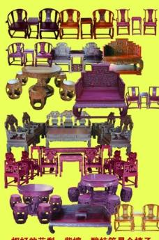 仿古家具椅子图片