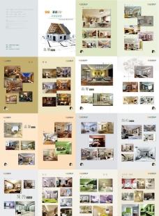 家庭酒店设计图片