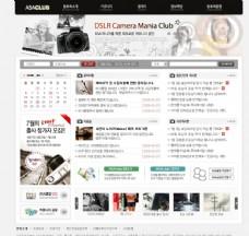 摄影摄像网页模板