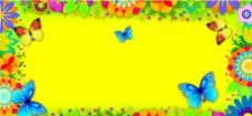 花纹 蝴蝶 花图片