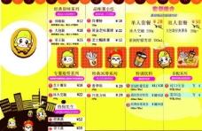 快餐店 三折页 宣传单图片